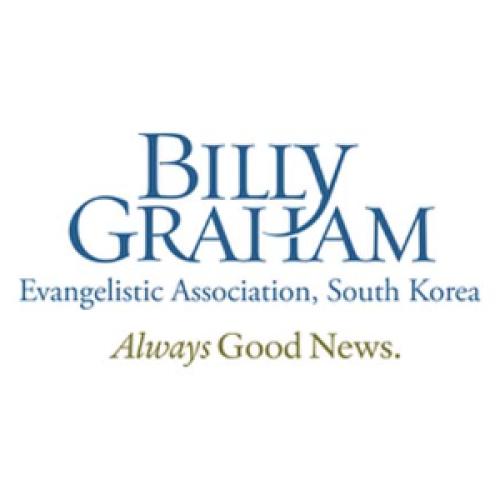 사단법인 한국빌리그래함전도협회