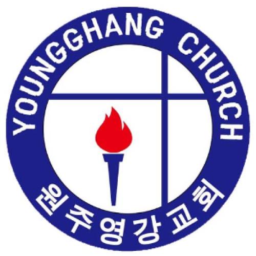 원주영강교회